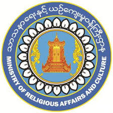 Ministry of Religious Affairs and Culture of Myanmar